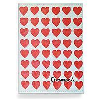 Обложка для паспорта, PAS2 «Сердечки»