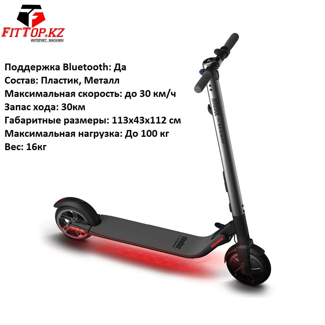 Электросамокат Ninebot KickScooter ES2 Темно-серый - фото 1