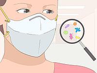 Сколько можно носить маску респиратор?
