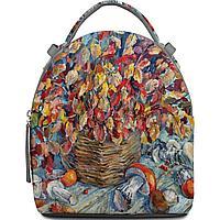 Рюкзак BK16 «Осенний натюрморт»