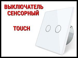 Выключатель сенсорный Touch White (Двухлинейный)