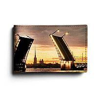 BSN1 «Мосты-2»