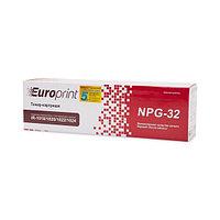 Тонер-картридж Europrint NPG-32/C-EXV-18 Black (8400 страниц)