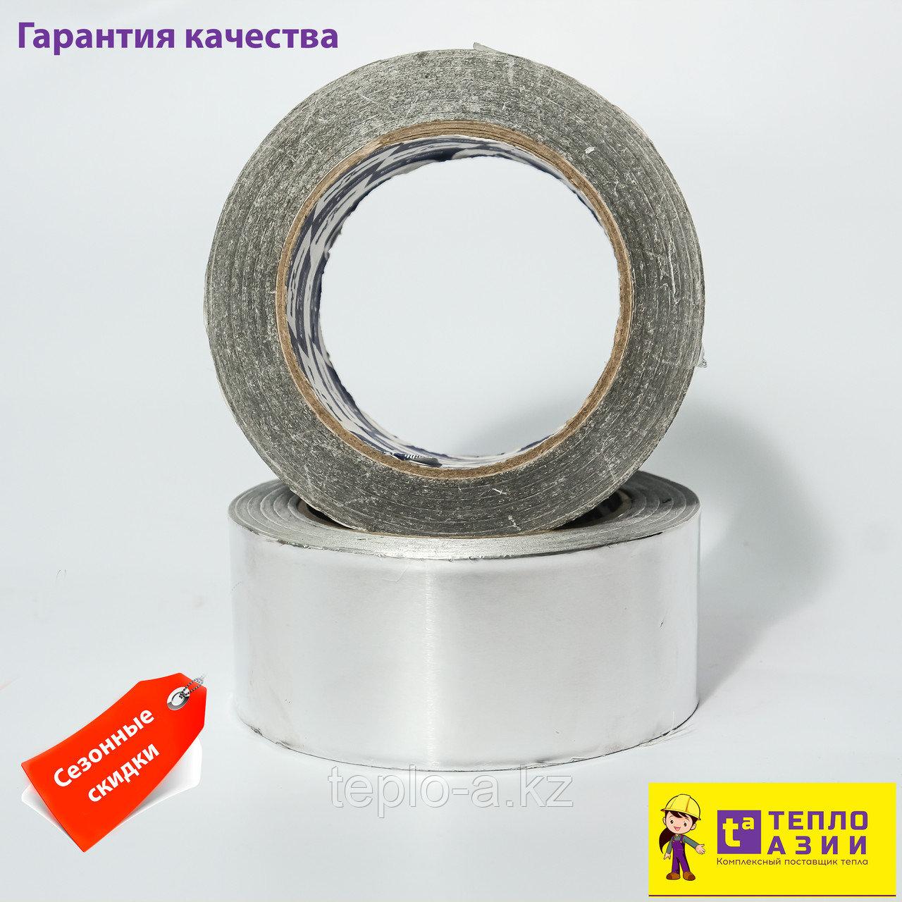 Лента алюминиевая , самоклеющиеся , 50*25 м