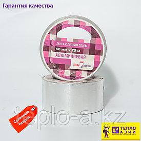 Скотч алюминиевый ,  50*25 50 МКН