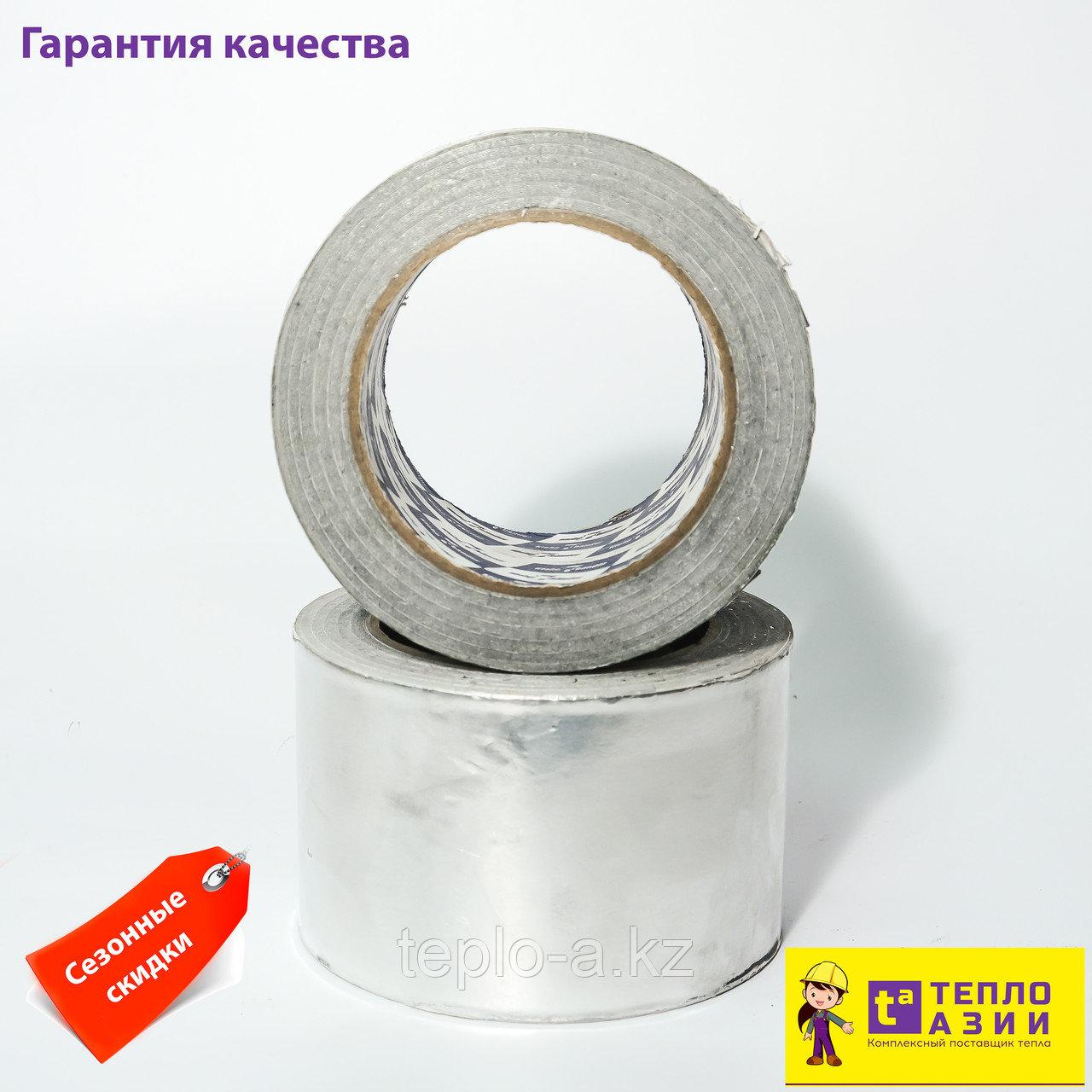 Скотч алюминиевый ,  75*40