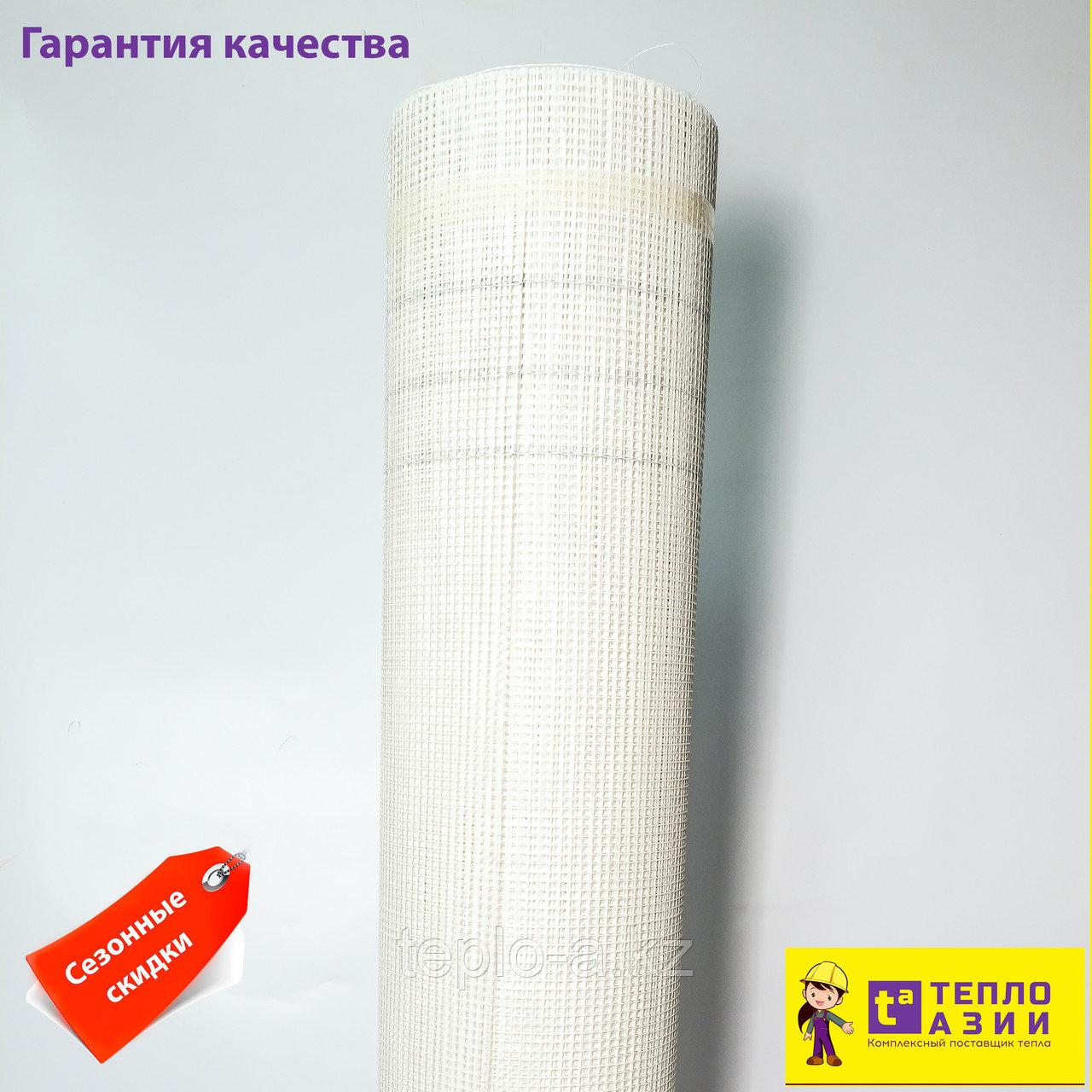 Фасадная сетка  , стеклотканевая 165 г/м2