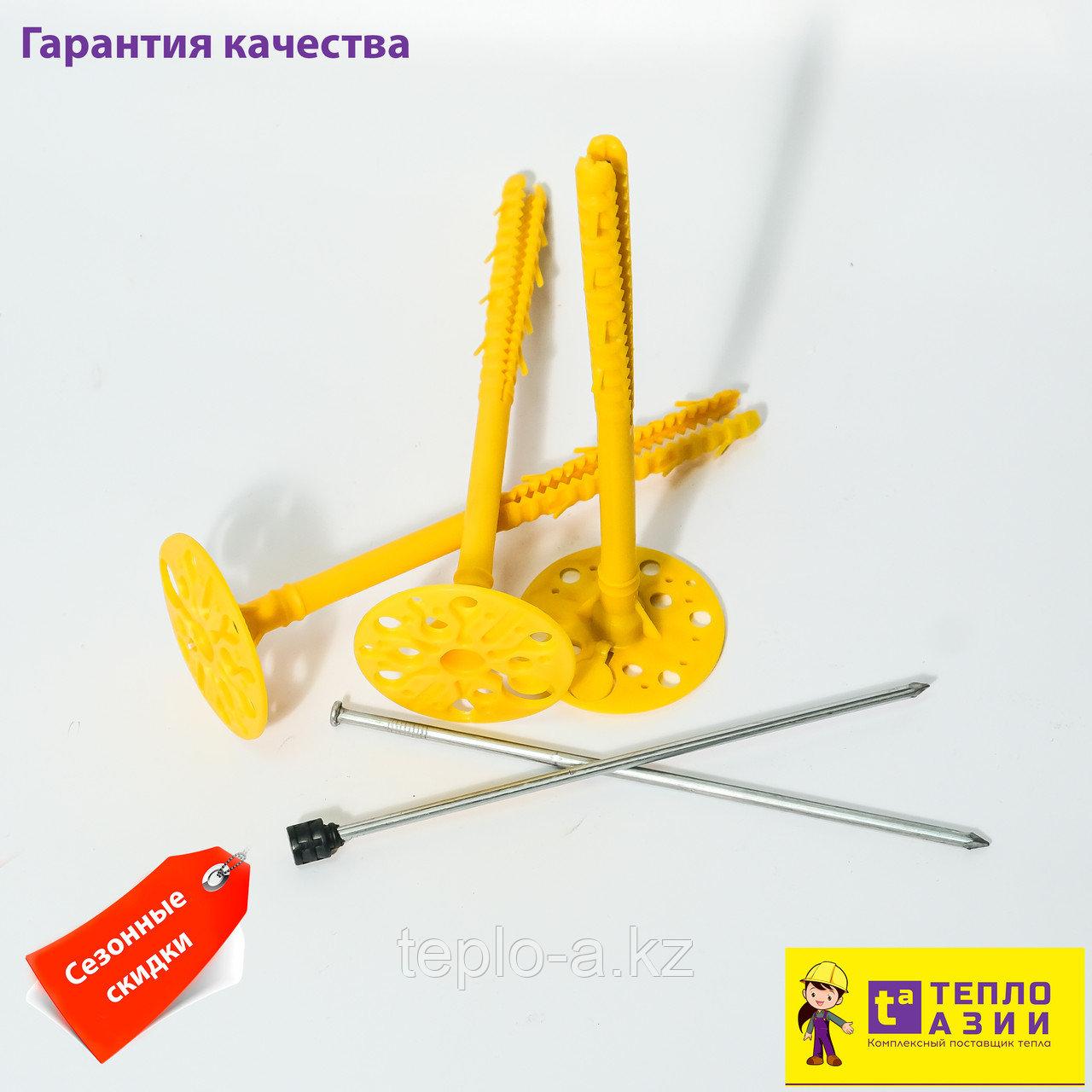 Крепежный дюбель-зонт , с металлическим стержнем  и термоголовкой от 90  до 300 мм