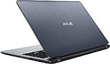 Ноутбук Asus X507MA-EJ264, фото 2