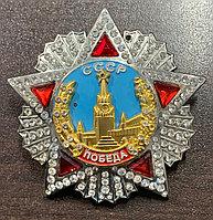 """Советский Орден «Победа"""""""