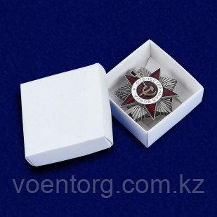 Орден Великой Отечественной войны 2 степени (муляж) - фото 1