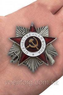 Орден Великой Отечественной войны 2 степени (муляж) - фото 2