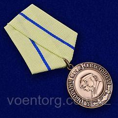 """Медаль """"за Севастополь. За нашу советскую родину"""""""