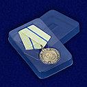 """Медаль """"за Севастополь. За нашу советскую родину"""", фото 2"""