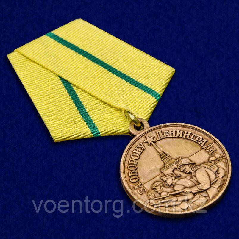 Медаль «За нашу Советскую Родину! За оборону Ленинграда»