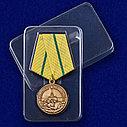 Медаль «За нашу Советскую Родину! За оборону Ленинграда», фото 2