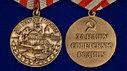 Медаль «За оборону Москвы» (муляж), фото 2