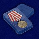 Медаль «За оборону Москвы» (муляж), фото 3