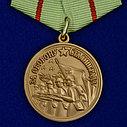 Медаль «Сталинград. За нашу Советскую Родину» (муляж), фото 3
