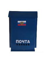 Ящик почтовый Почта метал. с замком 33х24см