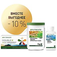 NUTRILITE™ Набор Функциональное питание с Double X