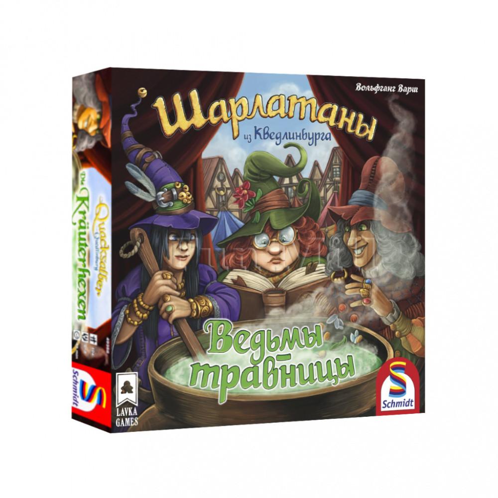 Настольная игра: Шарлатаны из Кведлинбурга Ведьмы-травницы