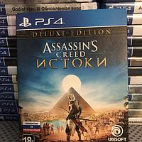 Assassin's Creed Истоки Deluxe Edition PS4, фото 1