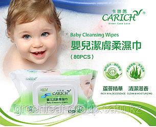 Антибактериальные, дезинфицирующие детские влажные салфетки Carich 80 шт. от Greenleaf (Гринлиф)