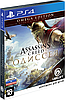 Assassin's Creed Одиссея Omega Edition PS4