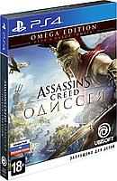 Assassin's Creed Одиссея Omega Edition PS4, фото 1