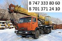 Услуги автокрана Камаз 53215 Ивановец 25 тонн
