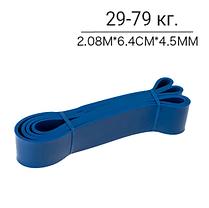 Воркаут резинка на 29 - 79 кг (ширина 6,4 см), фото 2