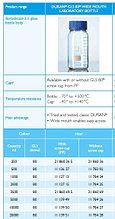 Бутыль для химреактивов под завинчивающуюся крышку d-80 мм (без крышки), со шкалой (2000 мл) (Duran)