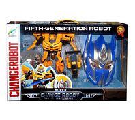 Робот-трансформер Changerobot + маска