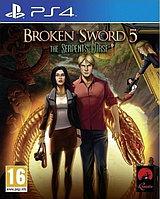 Broken Sword 5 PS4, фото 1