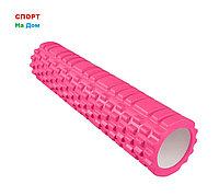 Массажный валик (ролик) для фитнеса и йоги 62 см (цвет розовый)