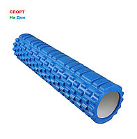 Массажный валик (ролик) для фитнеса и йоги 62 см (цвет голубой)