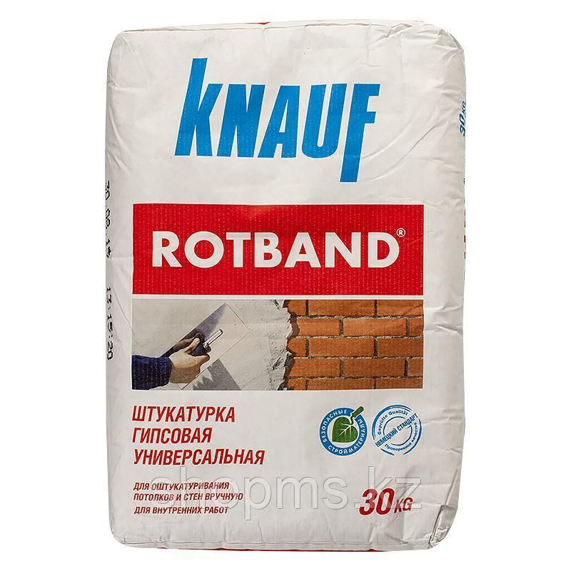 KNAUF Штукатурка Ротбанд/30 кг**