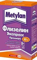 Обойный клей Metylan Флизелин Экспресс Премиум 285 г