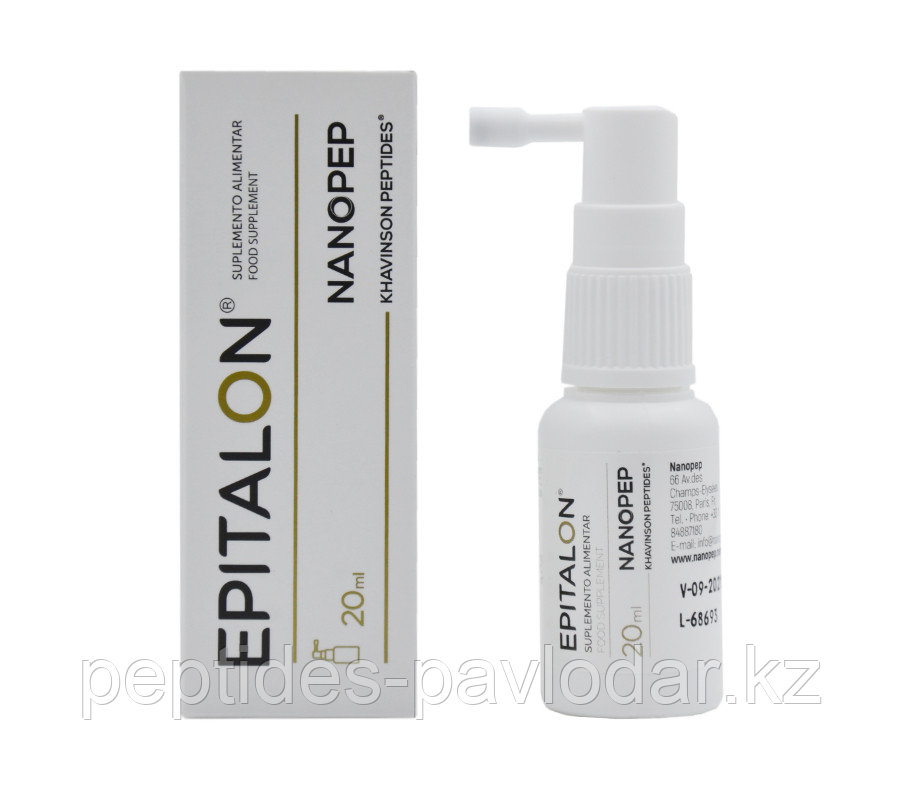 ЭПИТАЛОН® (EPITALON®)  спрей с пептидом эпифиза .