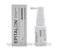 ЭПИТАЛОН® (EPITALON®)  спрей с пептидами эпифиза .