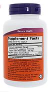 Now Foods, Натуральный ресвератрол, 200 мг, 120 растительных капсул, фото 3