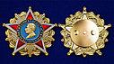 """Орден """"Генералиссимус СССР Сталин"""" (муляж), фото 2"""