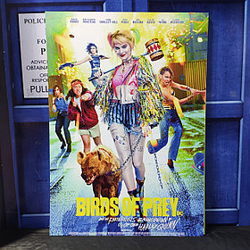 Постер Харли Куинн - Хищные птицы