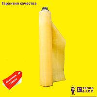 Стеклопластик РСТ 250,высокое качество ,плотное.