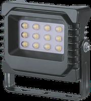 LED Прожектор IP65 Navigator 200, 18000