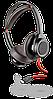 Проводная гарнитура Poly Plantronics Blackwire 7225, USB-C, Black (211145-01)