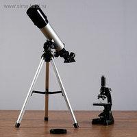 Набор телескоп 90х, d50мм микроскоп 1200х, с подсветкой, 2АА