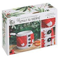 Набор для вязания Арт Узор 2995022 Чехол для кружки «Новогоднее настроение», набор для вязания