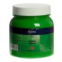 Краска акриловая художественная 'Ладога', 220 мл, зелёная светлая